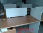 珠海低价转让屏风卡位老板桌书柜沙发茶几会议桌员工椅