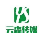 青州淘宝开店指导 青州淘宝装修设计 青州淘宝运推广