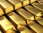 贵阳小河区哪里回收黄金 贵阳二手黄金回收典当 贵阳黄金回收