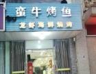 (免费介绍)淰泗路餐饮店转让