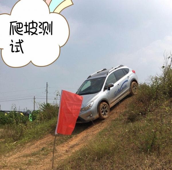 4S店新车发布,路演,测评,试驾场地,汽车试驾基地