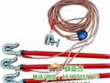 湛江地区10kv25平方金能电力优质接地线供应