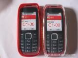 精美钻石纹诺基亚C1-00手机保护套
