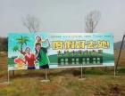 长沙周边古村水库生态园春游