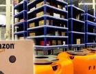 蚌埠发电子产品饰品服装到美国英国日本加拿大FBA