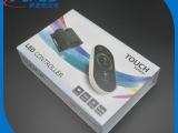 LED 彩盒触摸RGB控制器 RF无线触