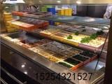 中意创展定制后补式自助火锅菜品展示柜保鲜柜带喷雾加湿的