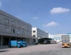 惠城水口大型标准物流仓库