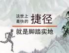 邓远桐4.5黄金暴涨暴跌为何清明节黄金解套决战非农