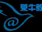 青岛大数据ETL工程师培训保障月薪6000起新兴行业转行首选