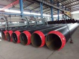 保温钢管厂 聚氨酯直埋保温钢管 钢套钢保温钢管