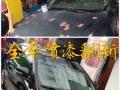 南京 专业汽车维修 钣金喷漆 事故保险 美容养护