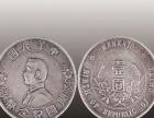古钱币市场重新洗牌行情逐步稳定私下交易