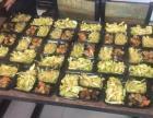 U饭云餐专注企业精品团餐、工作餐、学生餐、会议餐