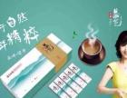 云南白药晶艺古茶加盟 茶饮料