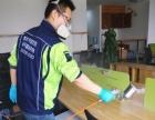 从化上门去除甲醛装修异味家具除味检测治理甲醛净化