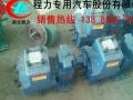沧州厂家直销随州亿丰80QZ-60/90N洒水车自吸洒水泵