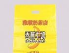 凉山定做广告背心塑料袋/面包袋/手提袋/饮料单杯袋