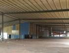 三乡新圩工业区3300平方单一层钢结构厂房出租