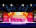 承接各种演出年会庆典活动,专业舞台桁架灯光音响设备