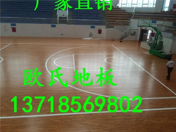 上海运动地板 篮球馆安装什么样的运动木地板才能称之为**?