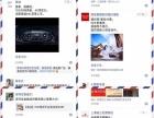 温州腾讯微盟/微商城搭建/微信推广