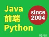 广州PHP,Python,UI设计,WEB前端培训