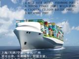 BINTAN宾坦岛印尼偏港专业集装箱/散货海运物流代理服务