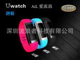 AiL防水防辐射负离子无线wifi计步器运动手环蓝牙手镯蓝牙手表