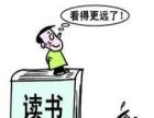 丰台蒲黄榆外教口语专业训练