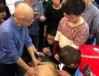 关节松动术(腰骶骨盆+下肢)梁兆麟老师莅临青岛