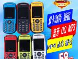 防摔户外迷你小手机 Q1 双卡双待蓝牙QQ袖珍炫彩超长待机手机