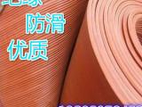 高压绝缘板 低压绝缘板 绝缘橡胶板 绝缘地毯 绝缘橡胶垫 绝缘毯