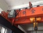 低价转让5吨吊机,两台龙门数控火焰氧割机,