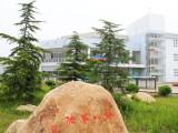 蕪湖汽修學校
