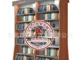 供应儿童书架,组合书架,图书馆书架,单面