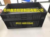 苏 州鑫浩厂家直销奔驰专 用塑料箱1060-335