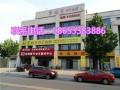 (幸福里)淄博口碑最好的月子会所,淄博首家秘方月子餐