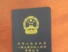 唐山海德教育注册消防工程师辅导国庆节期刊免费赠教材