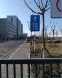 定做反光公路前方施工指示交通标志限速安全警示牌道路施工牌