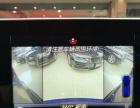 奔驰 GLC 2016款 300 2.0T 自动 四驱动感型