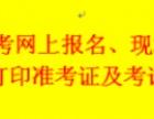 工程监理专业咨询报名——广西经济管理干部学院