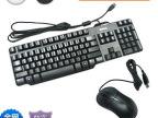 工厂批发 戴尔DELL8115套装 DELL键鼠套装 防水游戏键盘 USB接口