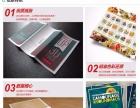 印刷宣传单折页彩页广告单页1千张98宣传册送货上门