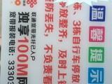 深圳uv打印彩印喷绘加工