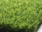 沈阳人造草坪厂家价格现货供应幼儿园人造草坪地毯 学校人造草坪