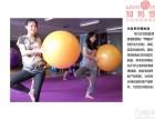 太原孕妇运动,太原知妈堂孕妇瑜伽课程免费体验啦