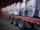 苏州吴江到杭州物流专线 轿车托运 大件设备运输