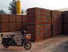 辽宁义县花砖机设备 花砖机多功能质量保证