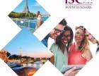 法国巴黎高等商业学院 DBA(金融方向)招生简章